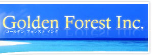 Golden Forest Inc